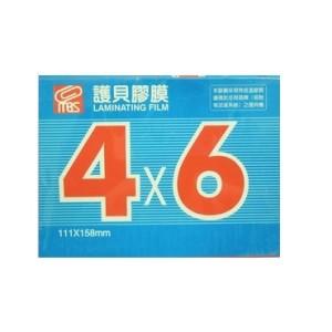 萬事捷護貝膠膜(4x6)