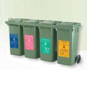 回收垃圾桶-掀蓋式