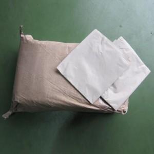 A2017回收垃圾袋超特大_件(本色&黑色)