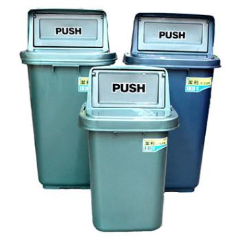 搖擺垃圾桶-可印貼紙