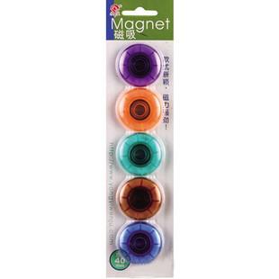 環保樹脂磁鐵