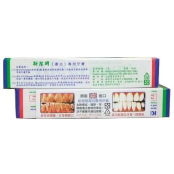 含氟潔明牙膏可立明
