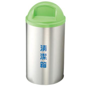 不銹鋼清潔箱BK-001B-1