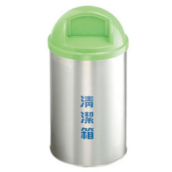 不銹鋼清潔箱BK-001C-2