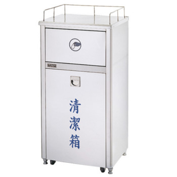 不銹鋼清潔箱BK-056AB
