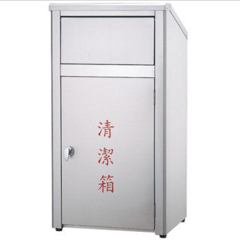 不銹鋼清潔箱BK-068AB