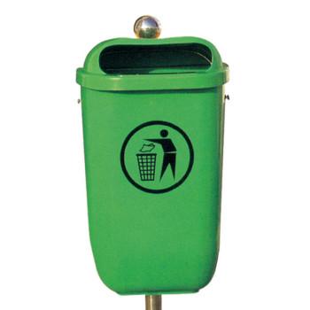 回收桶BK-250C