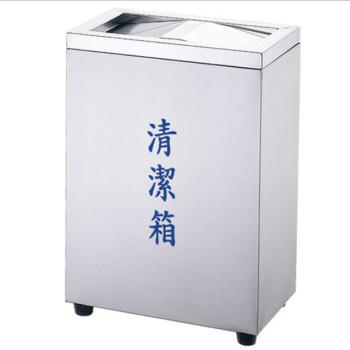 清潔箱BK-057