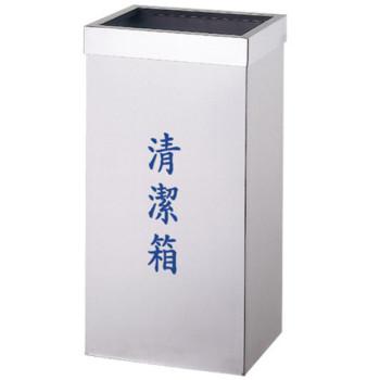 清潔箱BK-058AB
