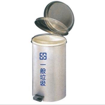 腳踏式不鏽鋼垃圾桶BK-078B