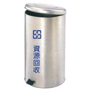 腳踏式不鏽鋼垃圾桶BK-078C