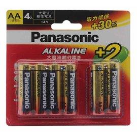 3號鹼性電池