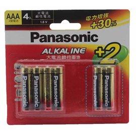4號鹼性電池