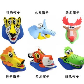 EVA卡通動物帽